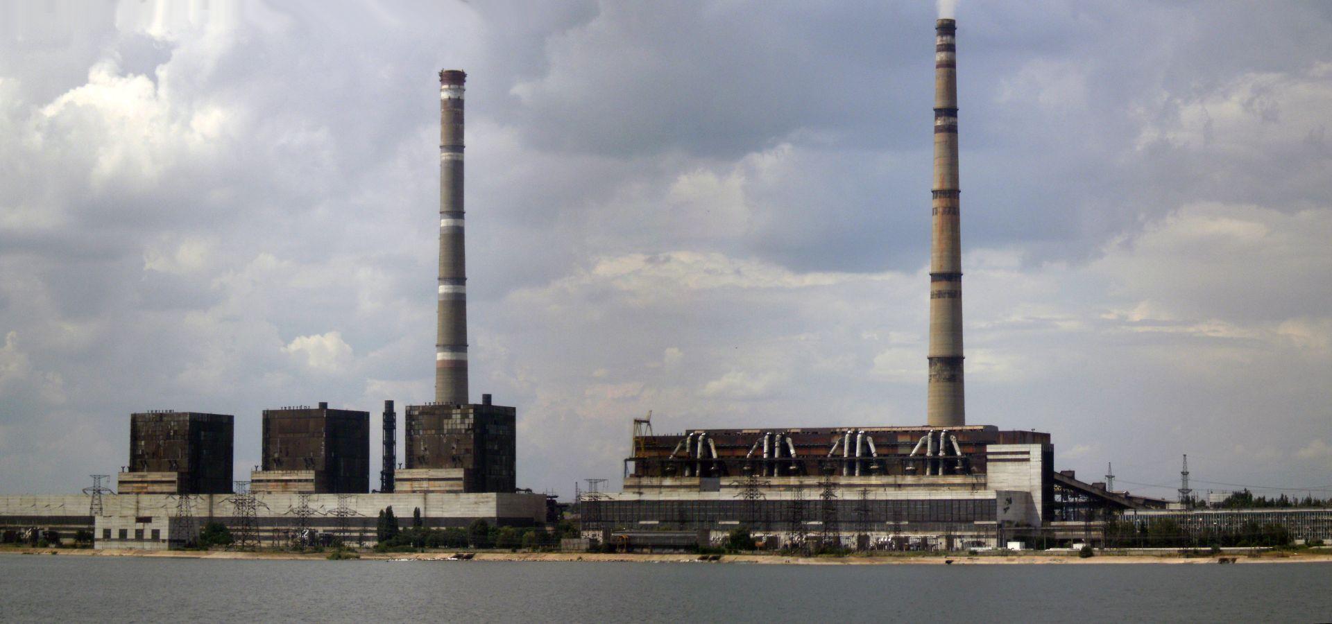 Vuhlehirska power station, coal-fired plant in Svitlodarsk, Ukraine