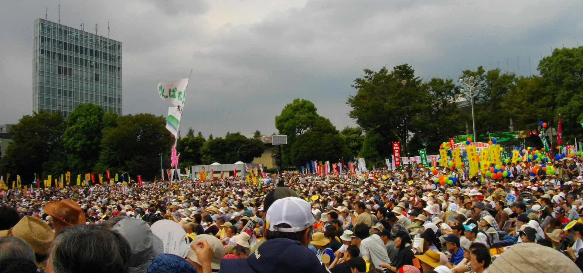 Anti-Nuclear Power Plant Rally on 19 September 2011 at Meiji Shrine Outer Garden